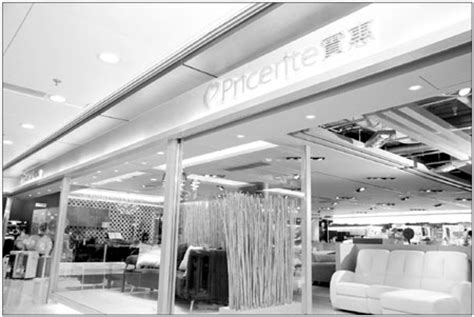 pricerite deals for mainland expansion