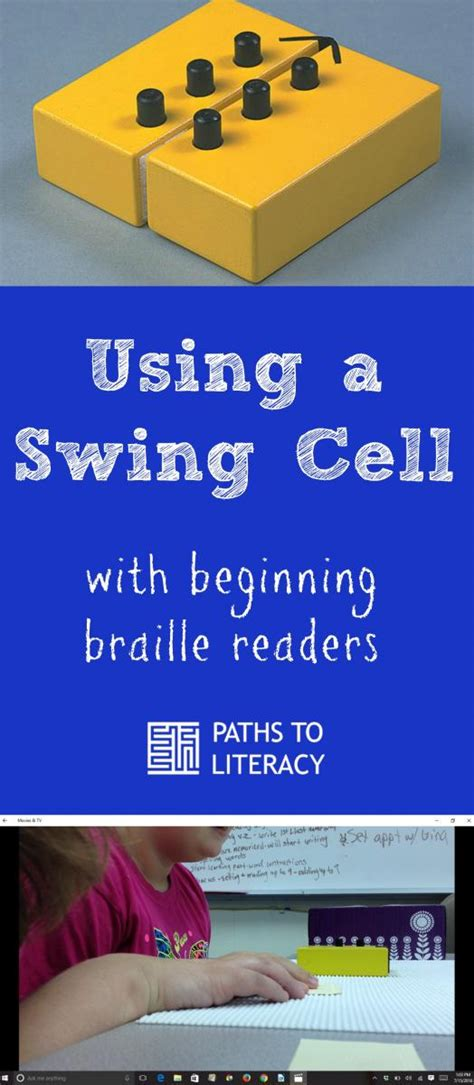 swing cell introducing the swing cell to beginning braille students