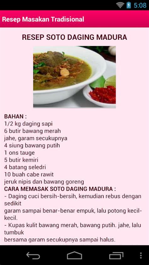 langkah langkah membuat soto ayam dalam bahasa inggris 999 resep masakan tradisional apl android di google play