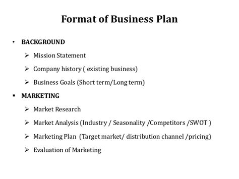 business plan entrepreneurship