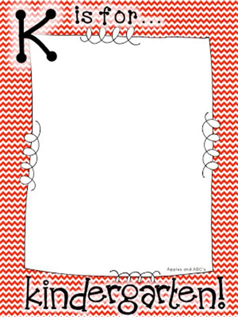 graduation borders templates free k is for kindergarten clipart panda free clipart images