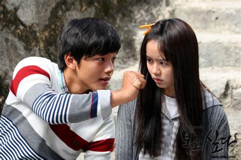 film drama korea i miss you i miss you korean drama asianwiki