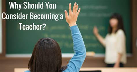 why did you become a teacher whole child education