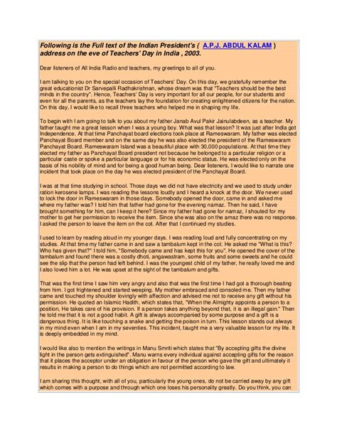 Essay For Teachers Day In by Essay On Teachers Day In India Udgereport270 Web Fc2