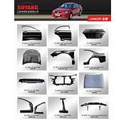 Auto Rear Door Trim Panel Mitsubishi Pajero V73  Buy