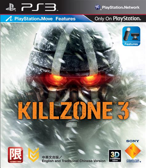 Ps4 Titanfall 2 Region 3 Asia killzone mercenary asian version