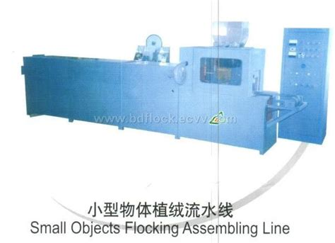 Small Assembly At Home Small Objects Flocking Assembly Line Purchasing Souring