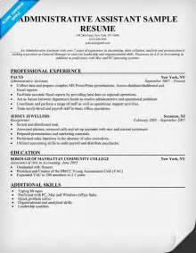 sample resume for administrative assistant with no