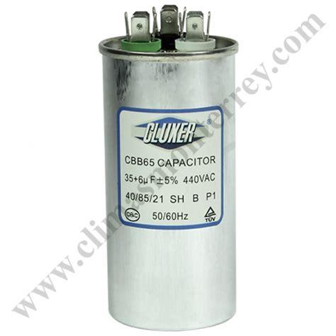 capacitor y capacitancia capacitor definicion pdf 28 images motores el 233 ctricos monografias capacitancia y