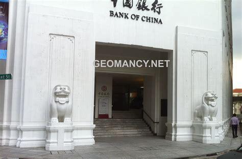 Feng Shui Lions Front Door by Statues Symbolism In Feng Shui Feng Shui At Forum Geomancy Net