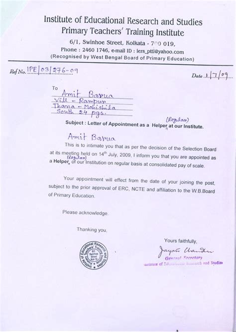 appointment letter educational institution how to write joining letter for post cover