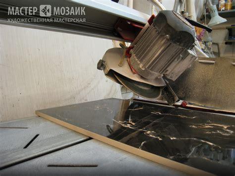 simulateur salle de bain 522 carrelage mural miroir simulateur de travaux 224 montauban