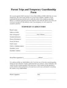 free guardianship template guardianship paper form templates print paper templates