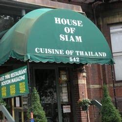 house of siam boston house of siam thai south end boston ma reviews photos menu yelp