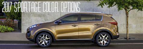kia colors 2017 kia sportage color options