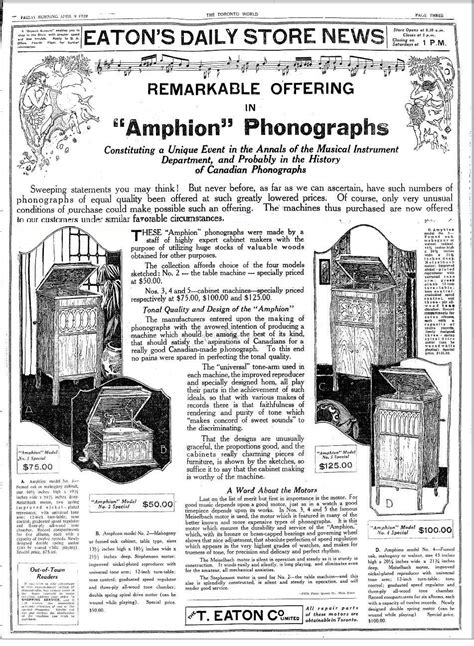 T Eaton Company Canadian Antique Phonograph Project
