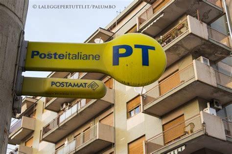 poste italiane cerca ufficio poste italiane cerca spedizioni come cercare le raccomandate