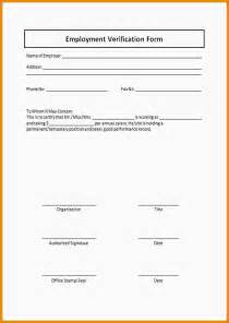 Employment Verification Form Template 8 employment verification form template nypd resume