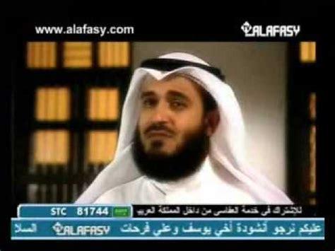 mishary rashid alafasy azan mp3 download wonderful nasheed by mishary al afasy 3gp mp4 hd free download