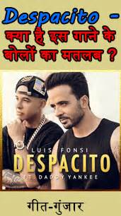despacito hindi meaning articles about languages भ ष ल ख