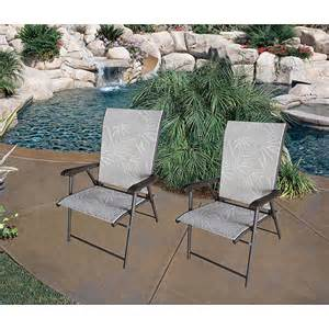 san marco outdoor patio chairs walmart