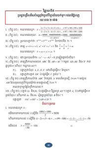 ideas about maths grade 9 exam papers easy worksheet ideas