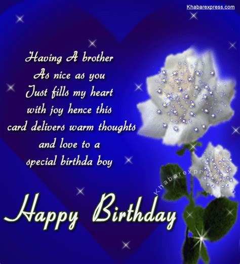 one special day a story for big brothers and books happy birthday cards search birthday