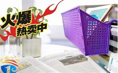 Rak Cd Plastik jual stationery rack rak plastik organizer buku tablet