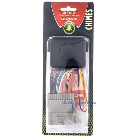 gmos lan 01 wiring diagram network design diagram wiring