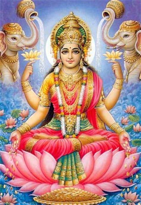 imagenes de dios vishnu brahma vishnu shiva hijo de vecino