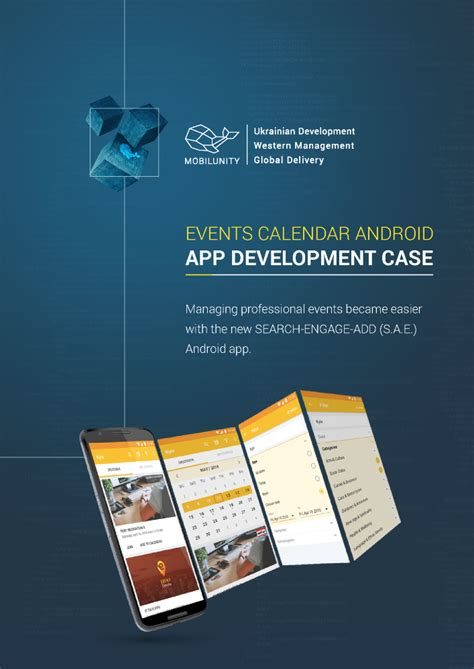 app design and development android app design and development of professional events