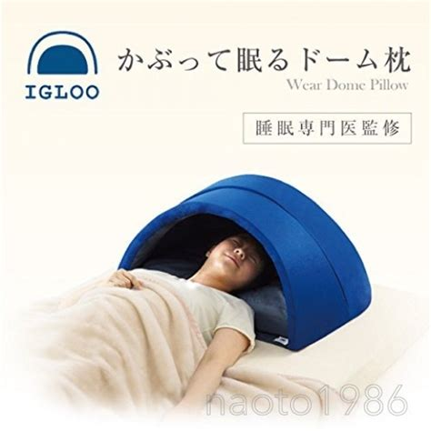 proidea igloo dome pillow sleeping cushion tent bedroom