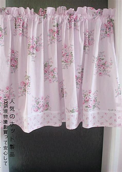 pink floral cafe kitchen curtain tier french country