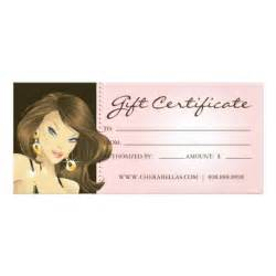 gift certificates hair salon pretty woman pink rack card
