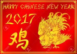 Chinese new year 2017 nail art freedesignz me