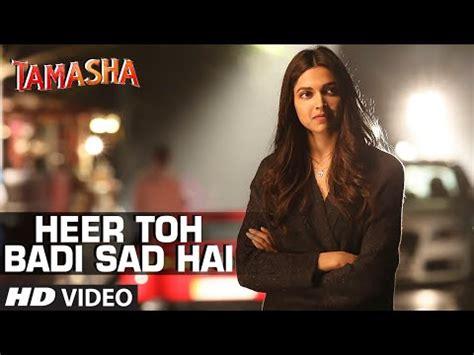 ost film mika tamasha 2015 trailer clip and video