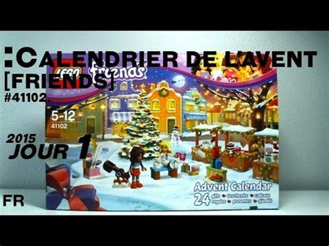 Calendrier De L Avent Lego Friends 2015 Calendrier De L Avent Lego Friends Jour 1 2015
