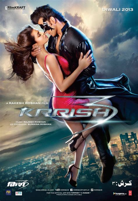 film india full krrish 3 f i l m y k e e d a