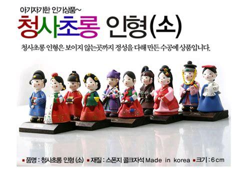 Angsa Keramik Emas souvenir khas korea selatan what kpop