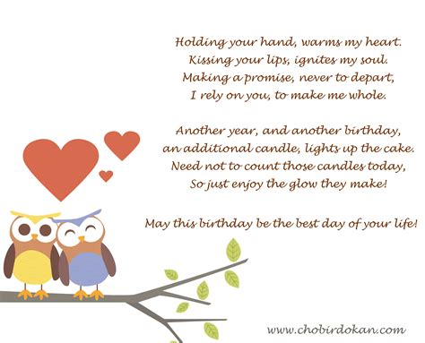 imagenes de happy birthday to my grandson romantic happy birthday poems for her for girlfriend or