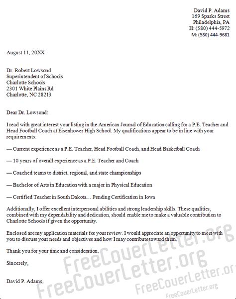 physical education cover letter physical education cover letter sle