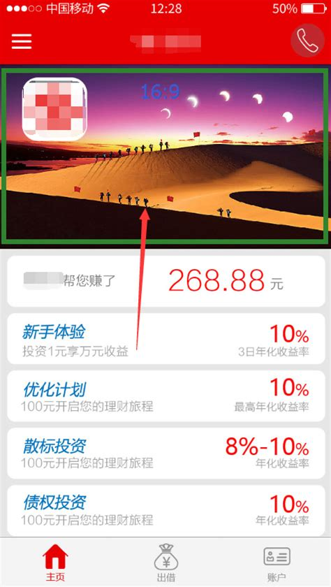 view layout params android 代码动态改变view的属性