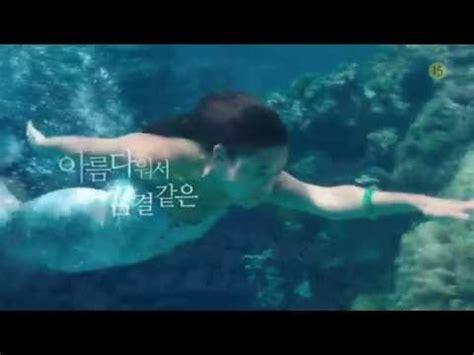 bioskopkeren two cops the legend of the blue sea korean drama 2016 eng sub