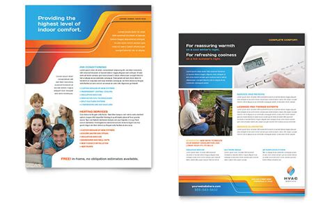 what are the best hvac templates for business cards hvac datasheet template design