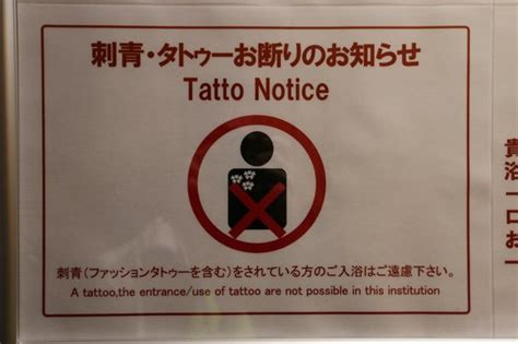 no tattoo in onsen by tradition no tattoos allowed in the onsen picture of
