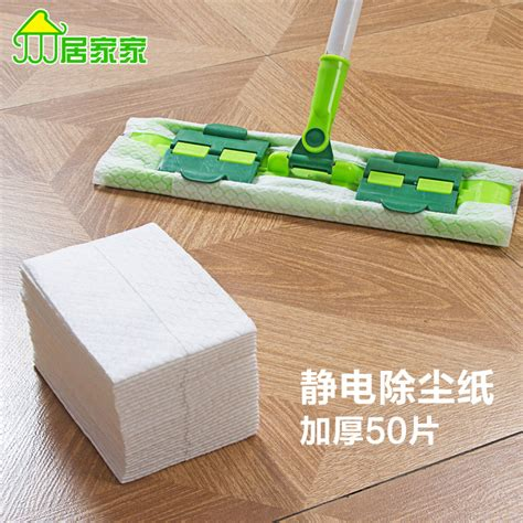buy wholesale disposable mops from china disposable - Disposable Floor Mop
