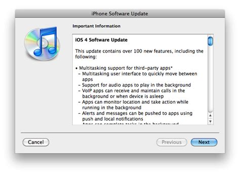 uc tales backup and restore user data after failed move daily tip how to update your iphone or ipad imore