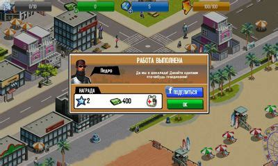 gangstar city apk gangstar city apk simulation standalone android file