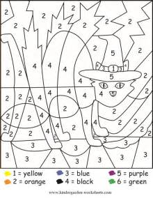 color by number kindergarten coloring pages coloring pages for adults color by number