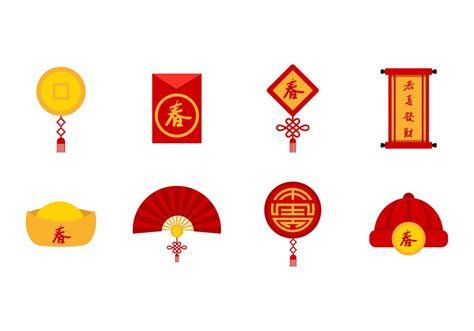 lunar new year vector lunar new year clipart free clipground